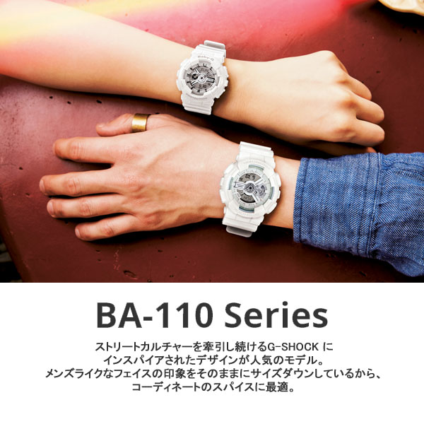 ba-110-img_1.jpg
