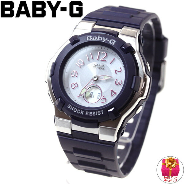 3c3838a12d CASIO Baby-G カシオ ベビーG 電波 ソーラー 時計 レディース 腕時計 電波時計 ネイビー BGA-1100-2BJF