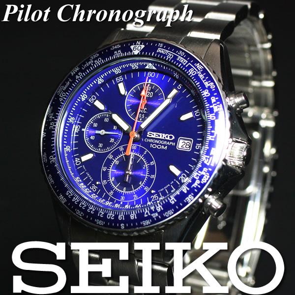 セイコー逆輸入 パイロットクロノグラフ SEIKO SND255