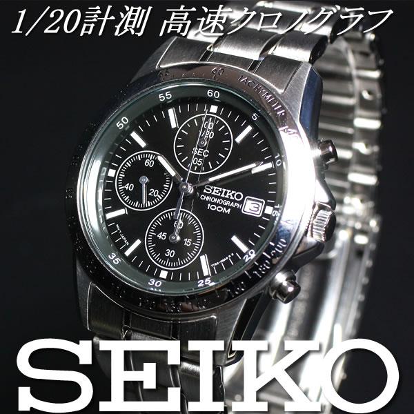 timeless design 46a62 909bd セイコー SND367P1 neel
