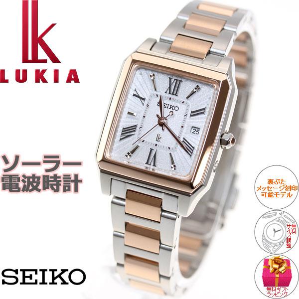 セイコー 【36回金利0%】 レディース LUKIA SSVW100 ルキア 腕時計 時計 [正規品]