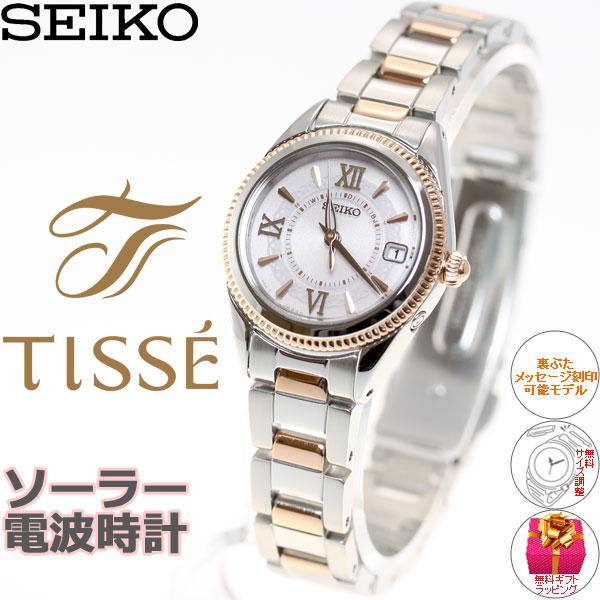 a19b725123 【即納可】 ティセ ソーラー 【あす楽対応】 SEIKO TISSE レディース 腕時計 電波時計 セイコー 電波 SWFH063