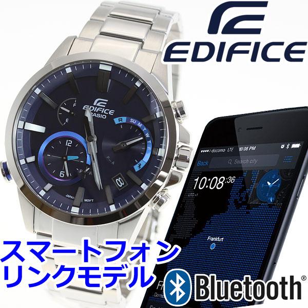 b27d76b09c Bluetooth スマートフォン 時計 【あす楽対応】 カシオ エディフィス 腕時計 モバイルリンク EQB-700D-1ACR CASIO