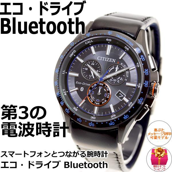 9ff49b04e0 シチズン CITIZEN エコドライブ Bluetooth ブルートゥース スマートウォッチ 腕時計 メンズ クロノグラフ BZ1035-09E ...
