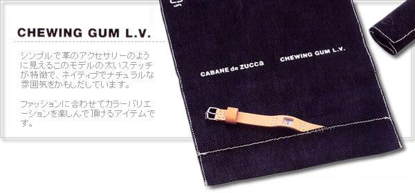 カバン・ド・ズッカ 腕時計 チューイングガム レザーバージョン ブラック AWCB027(AWGK019) CABANE de ZUCCa