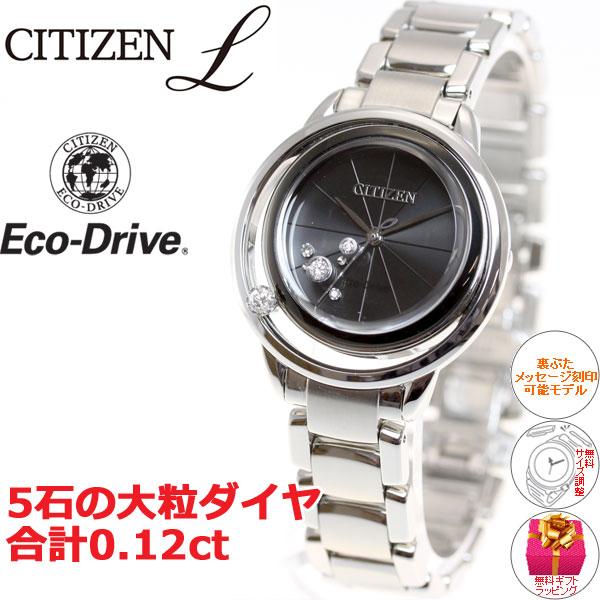 a9d0470102 シチズン エル CITIZEN L エコドライブ 腕時計 レディース EW5529-80E ...