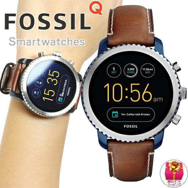d6c900586f フォッシル FOSSIL Q スマートウォッチ ウェアラブル 腕時計 メンズ エクスプローリスト Q EXPLORIS FTW4004