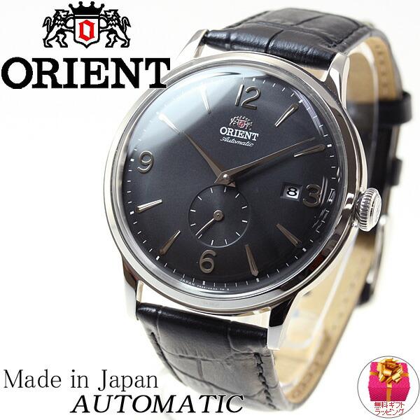differently 2de5b 7fa04 オリエント ORIENT クラシック CLASSIC 腕時計 メンズ 自動巻き オートマチック メカニカル  RN-AP0005B|neelセレクトショップ