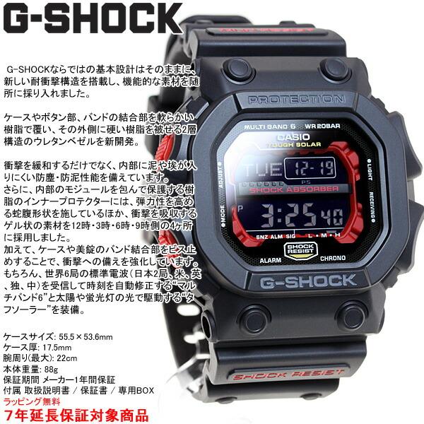 b423a5a41b カシオ Gショック CASIO G-SHOCK 電波 ソーラー 電波時計 腕時計 メンズ GXシリーズ GXW-56-1AJF