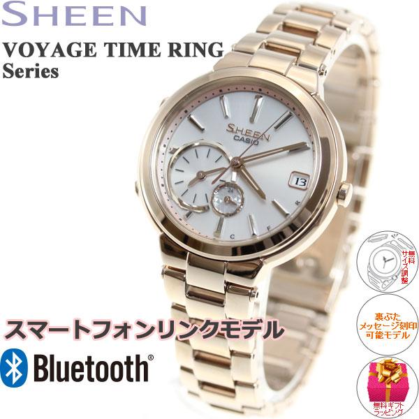 602f1d218b カシオ シーン CASIO SHEEN Bluetooth ブルートゥース 対応 ソーラー 腕時計レディース ボヤージュタイムリング タフソーラー  SHB-200CG-9AJF ...