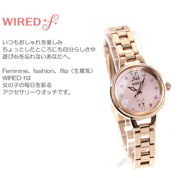 540d80b275 セイコー ワイアード エフ SEIKO WIRED f ソーラー 腕時計 レディース AGED093