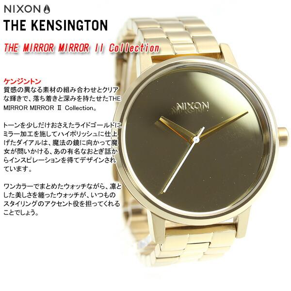 cd14f4288d ニクソン NIXON ケンジントン KENSINGTON 腕時計 レディース ライトゴールド/ミラー NA0992764-00