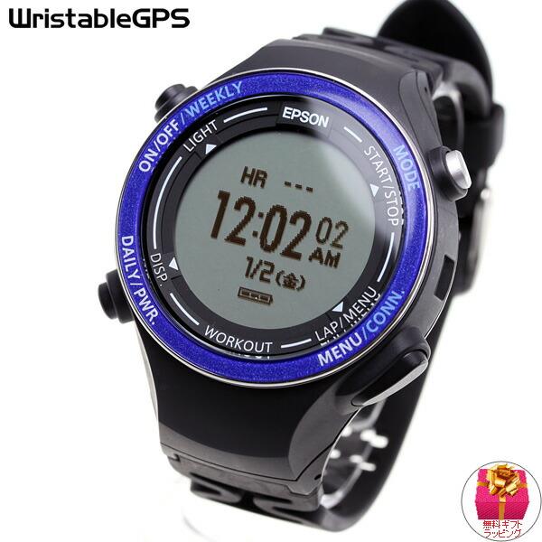 aa9fc51dd8 エプソン リスタブルGPS ランニングギア EPSON WristableGPS スマートウォッチ 腕時計 メンズ SF-850PS