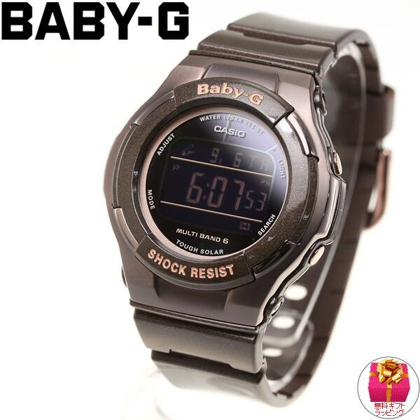 2b04d24d40 カシオ ベビーG CASIO BABY-G 電波 ソーラー 電波時計 腕時計 レディース デジタル タフソーラー BGD-1310-5JF