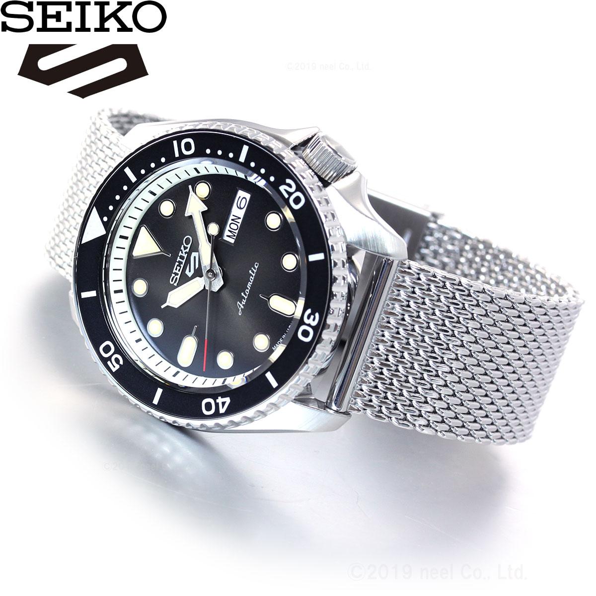sbsa017