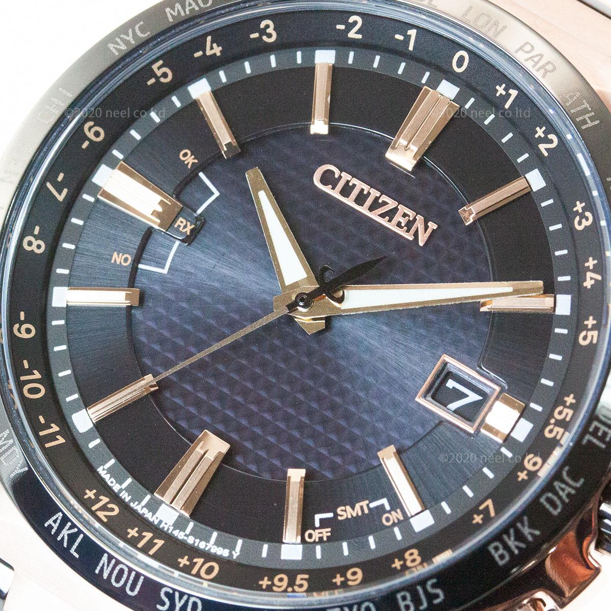 CB0215-77E