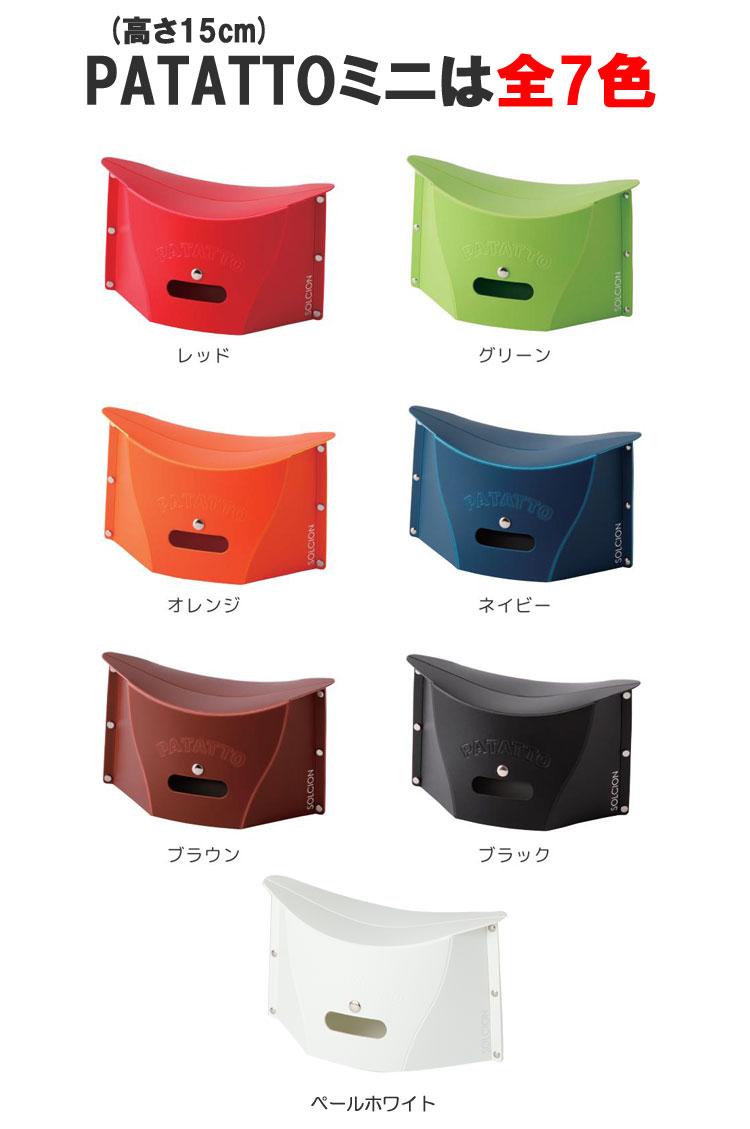 アウトドアシーンなら PATATTO mini 通勤バッグにすっぽり入るコンパクトサイズ!携帯に便利です。 外でランチをする時にも、行列でちょっと腰かけたい時にも。230gの軽量なのに、耐荷重100kgの頼もしさ。親子でも使えます。
