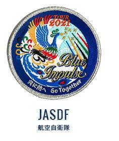 航空自衛隊 -JASDF-