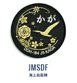 海上自衛隊 -JMSDF-