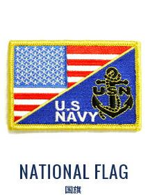 国旗 -NATIONAL FLAG-