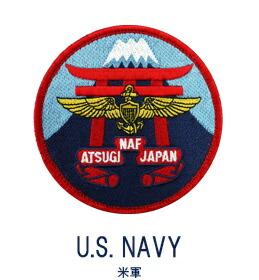 米軍 -U.S.ARMY-