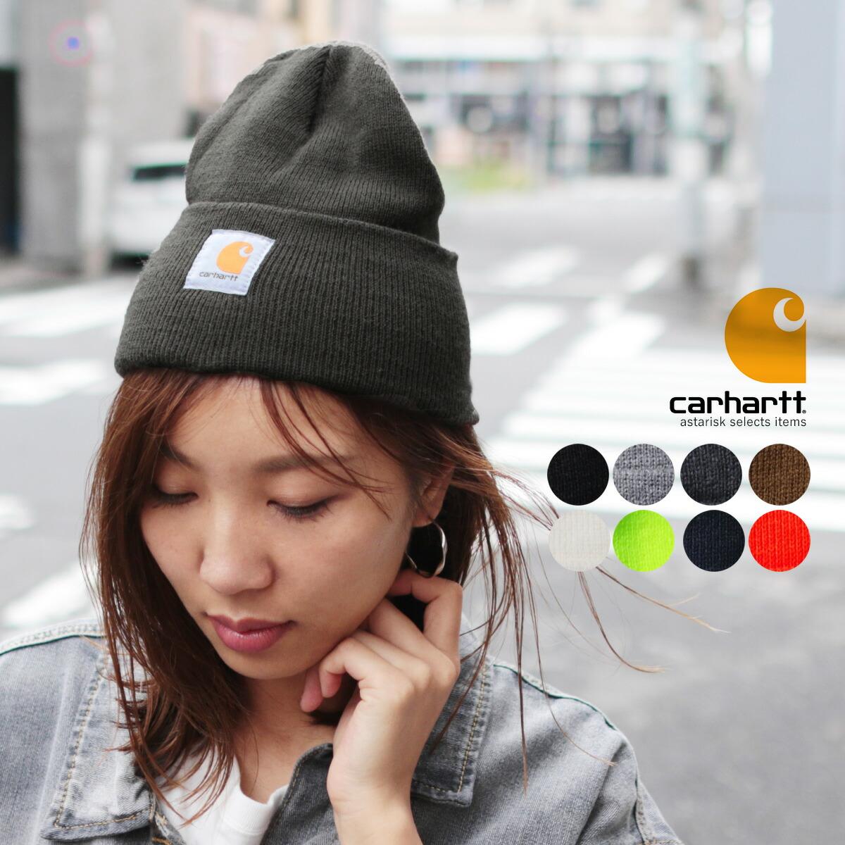 ニット 帽 carhartt [CARHARTT] ニット帽