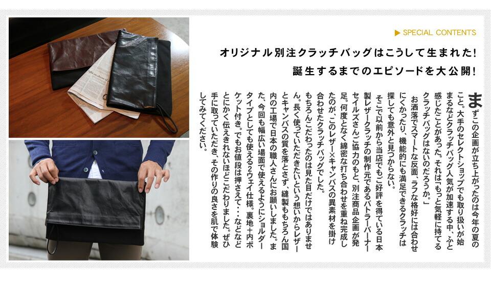 157bef57d7d9 クラッチバッグ ショルダーバッグ】魅せられる本革クラッチバッグ ...