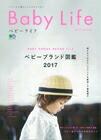 babylife2017