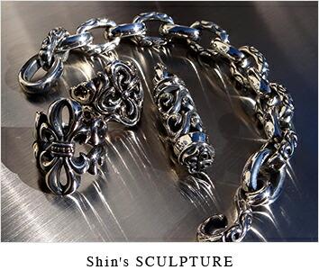 Shin's SCULPTURE/シンズスカルプチャー
