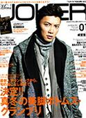 Men's JOKER 01