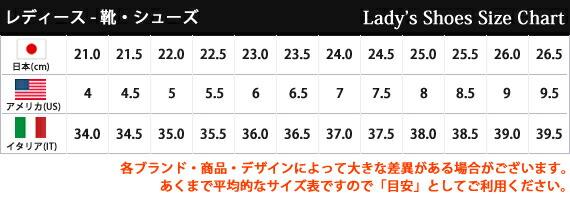 ladys_shoes_size.jpg