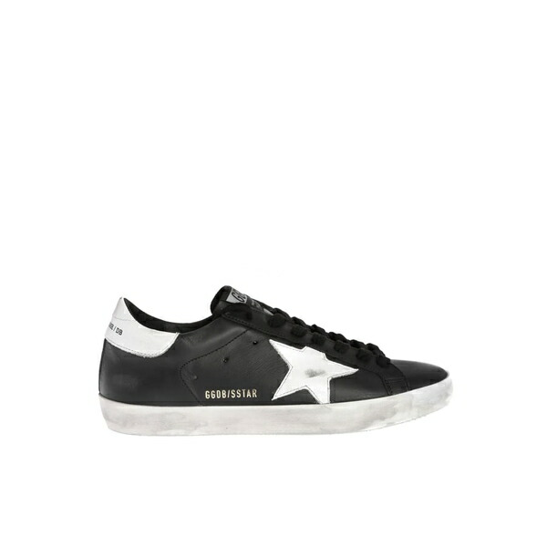 DSQUARED2 White Mud 551 Sneaker