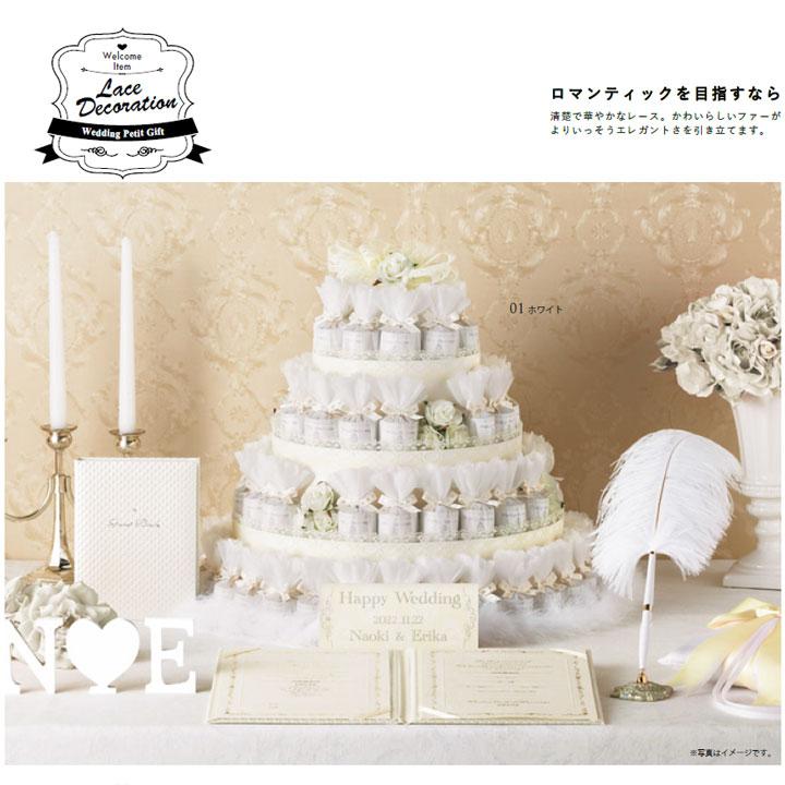 結婚式 飾れるプチギフト