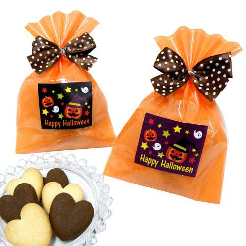 お菓子プチギフト2ハロウィンクッキー