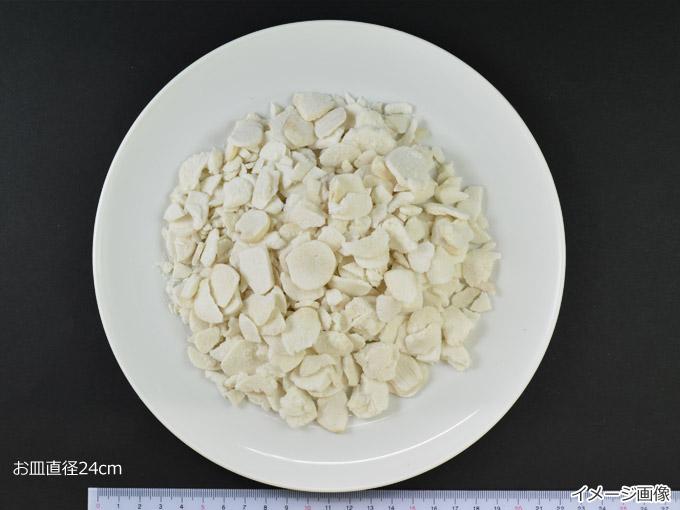 乾燥里芋1袋の量
