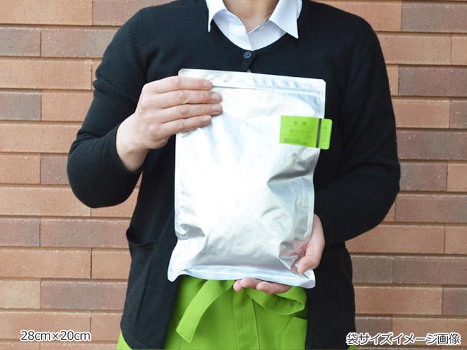 袋サイズAL-G
