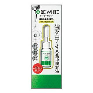 トゥービー・ホワイト デンタルビューティーエッセンス 7ml