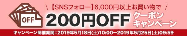 100円CP