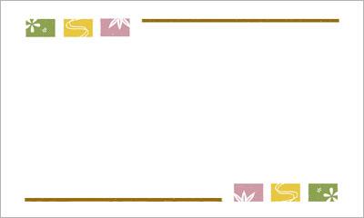 メッセージカード 和