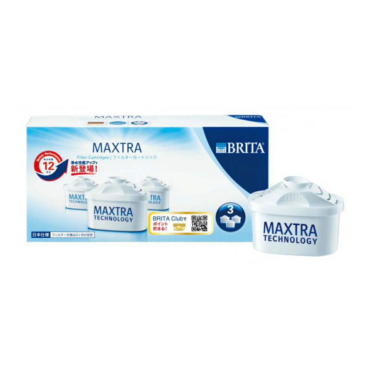 【オープン特価で送料無料】ブリタ ポット型浄水器 マクストラ用 フィルターカートリッジ(3個セット) BJ-NM3  ※通常約2~5営業日での出荷予定