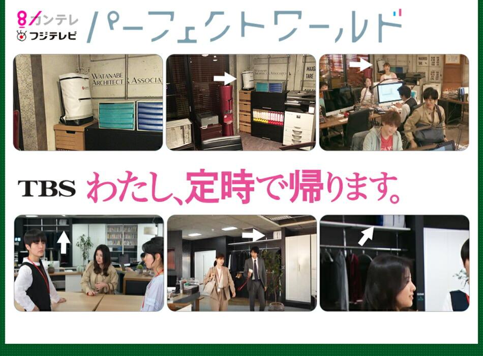 テレビ ドラマ 防災セット 防災リュックラピタ