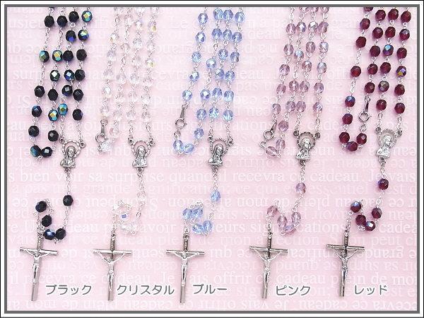 【ロザリオ】チェコビーズのロザリオネックレス♪教会正規品