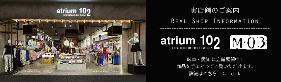 実店舗のご案内 REALSHOP INFORMATION 岐阜・愛知に店舗展開中! 商品を手にとってご覧いただけます。 詳細はこちら