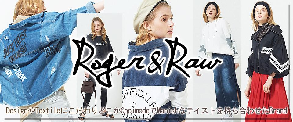 Roger&Raw DesignやTextileにこだわり どこかCooimodeでManishなテイストを持ち合わせたBrand