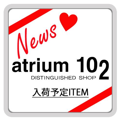atrium102 入荷予定ITEM