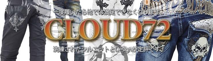 CLOUD72(クラウド72) ブランドバナー