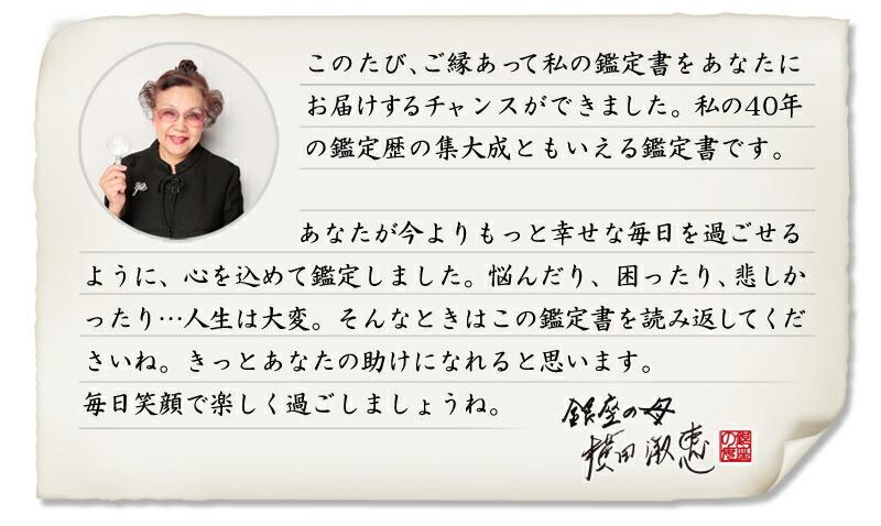銀座の母からの手紙
