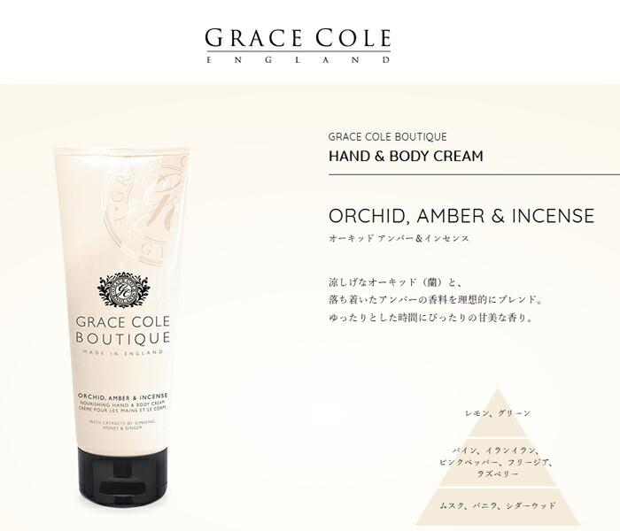【楽天市場】GRACE COLE グレースコール ブティック ハンド ...