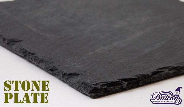 at ease rakuten global market dalton stone plate rectangle