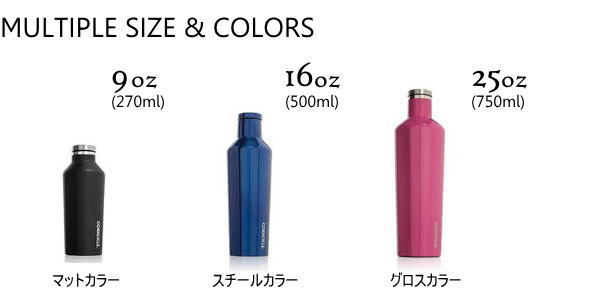 CORKCICLE 25 oz CANITEENI (Cork cicle canteen insulated insulated bottles  25 oz/750 ml)